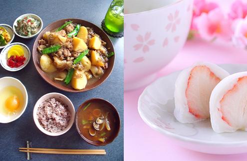 食事(別料金:1食530円)